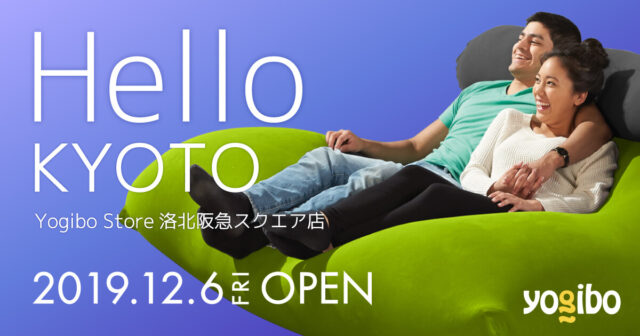 Yogibo Store 洛北阪急スクエア店がオープンしました