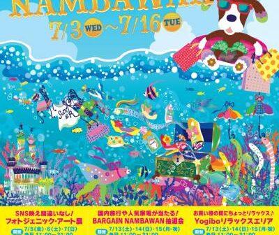 大阪なんばウォークで行われるイベント『BARGAIN NAMBAWAN』に協賛いたします