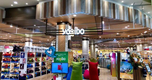 Yogibo Store イオンモール太田店がOPENしました