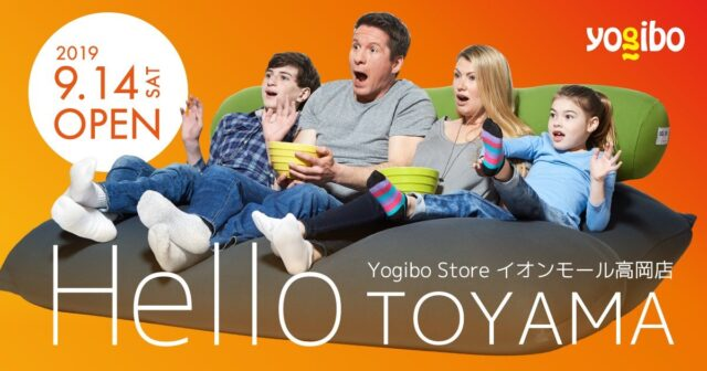 Yogibo Store イオンモール高岡店がOPENしました