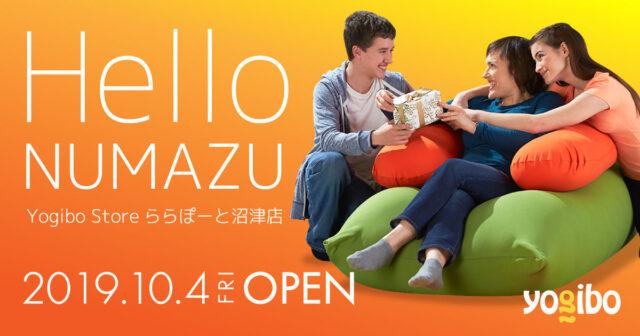 Yogibo Store ららぽーと沼津店がオープンしました