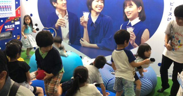 東京『テレビ朝日・六本木ヒルズ 夏祭り SUMMER STATION』にYogiboが協賛しています