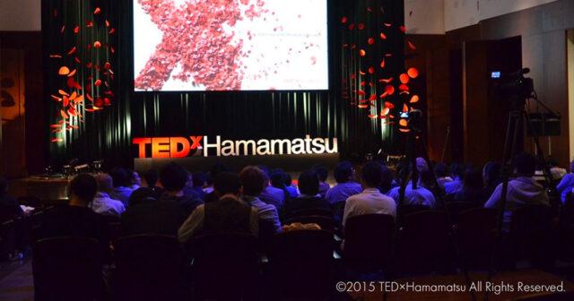 TEDx Hamamatsu2019 に協賛します